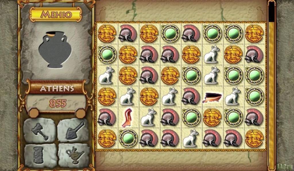 Atlantis Quest free