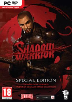 Shadow Warrior Special Edition Download Free