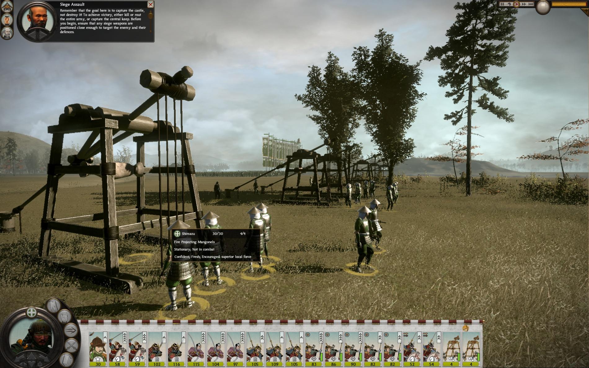 Free Total War Shogun 2