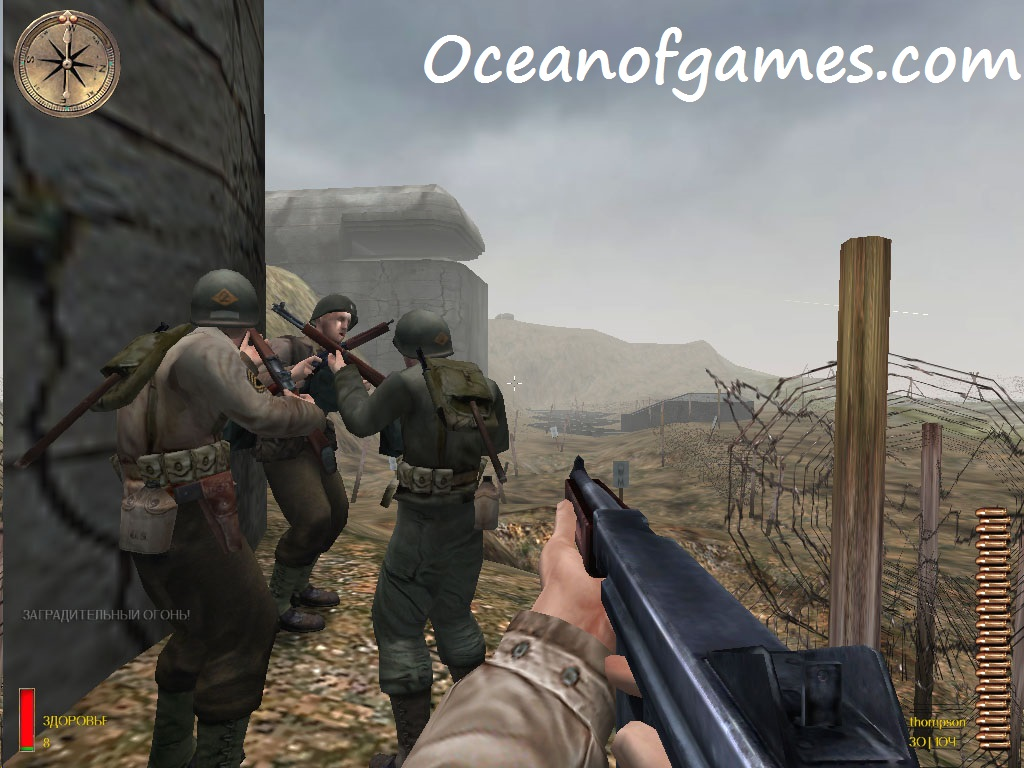 Download Medal Of Honor Allied Assault
