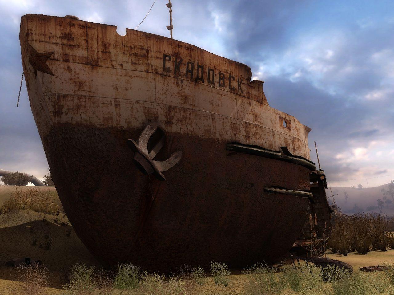 Stalker-Call-of-Pripyat-PC-Version