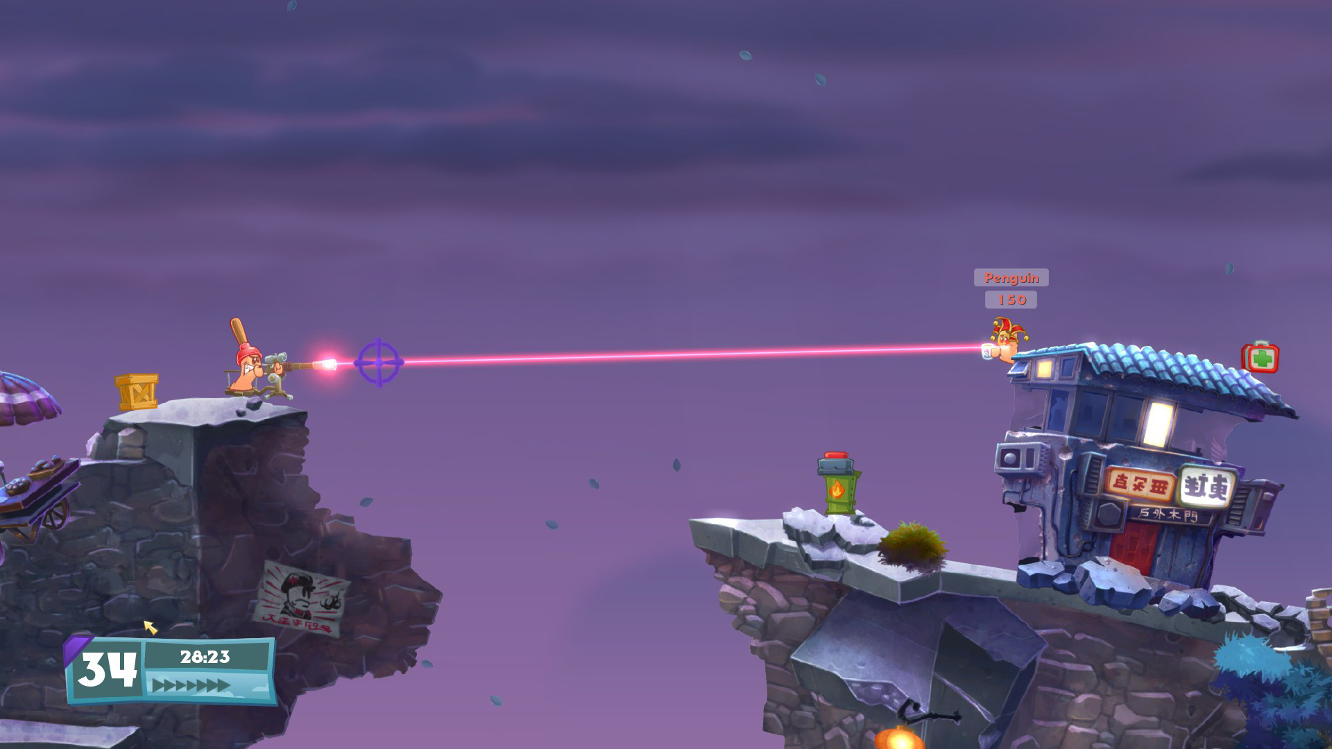 Worms WMD Download For Free