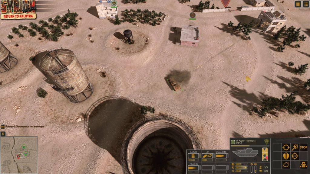 Syrian Warfare Return to Palmyra Free Download